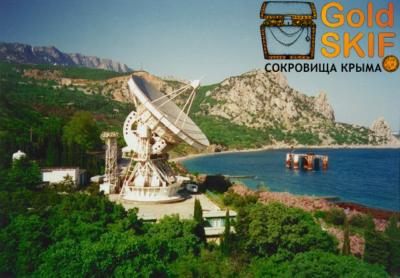 Астрологическая обсерватория, Симеиз