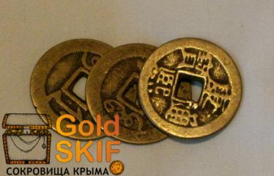 древние китайские монеты, китайская монета, древняя монета