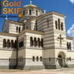 Адмиральский собор святого Владимира ,Севастополь, святые места Севастополя