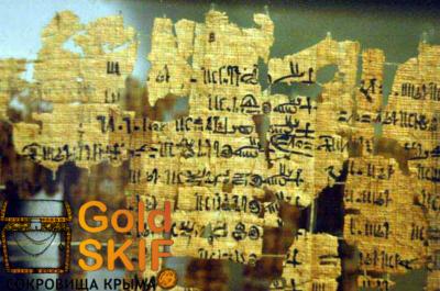 папирус, туринский папирус