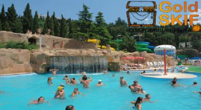 Алушта - аквапарк