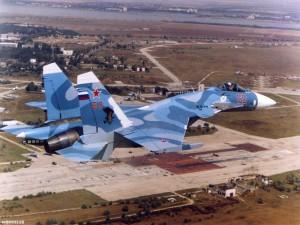 Авиационный полигон