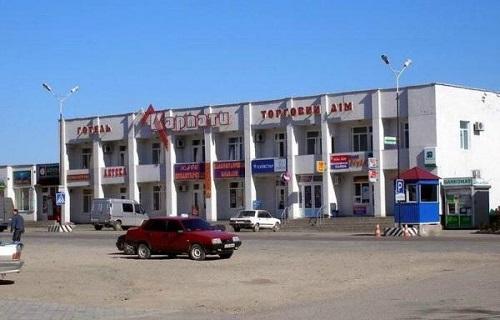 Гостиница Карпаты в Джанкое