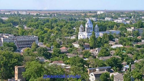 Джанкой - Крым