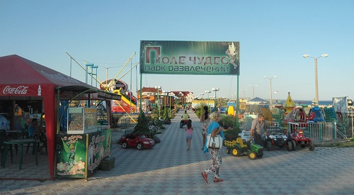 Парк развлечений-Береговое