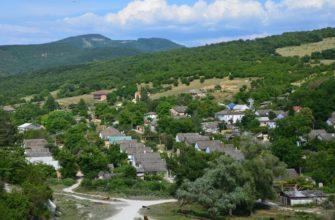 Новоульяновка — Бельбекская долина
